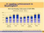 in reading achievement in washington1