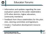 educator forums