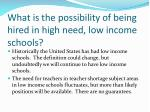 what is the possibility of being hired in high need low income schools