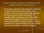 zasady nawi zywania i rozwi zywania um w o prac tymczasow10