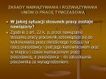 zasady nawi zywania i rozwi zywania um w o prac tymczasow12