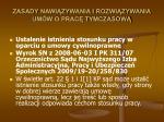 zasady nawi zywania i rozwi zywania um w o prac tymczasow15