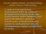 zasady nawi zywania i rozwi zywania um w o prac tymczasow17