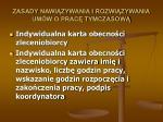 zasady nawi zywania i rozwi zywania um w o prac tymczasow22