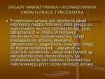 zasady nawi zywania i rozwi zywania um w o prac tymczasow26