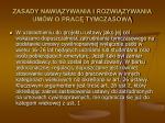 zasady nawi zywania i rozwi zywania um w o prac tymczasow3