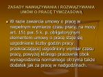 zasady nawi zywania i rozwi zywania um w o prac tymczasow34