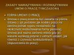 zasady nawi zywania i rozwi zywania um w o prac tymczasow39