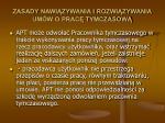zasady nawi zywania i rozwi zywania um w o prac tymczasow49