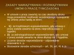 zasady nawi zywania i rozwi zywania um w o prac tymczasow51