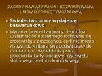 zasady nawi zywania i rozwi zywania um w o prac tymczasow60