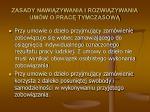 zasady nawi zywania i rozwi zywania um w o prac tymczasow7