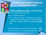 projekt internetizace knihoven jiho esk ho kraje