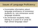 issues of language proficiency