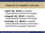 reports to seattle schools