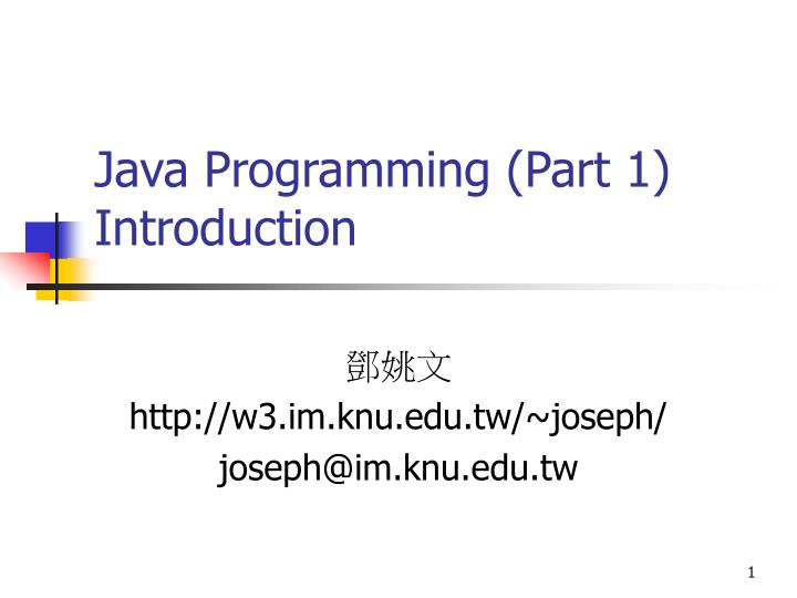 java programming part 1 introduction n.