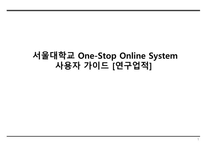 one stop online system n.