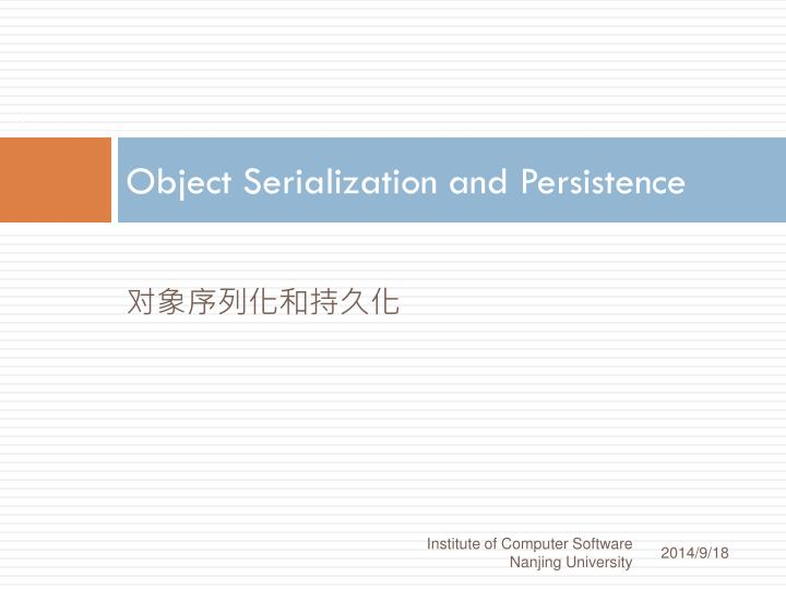 object serialization and persistence n.