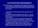 authorization requirements1