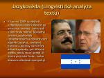 jazykov da lingvistick anal za textu