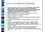 crtice za oris platonove filozofije3