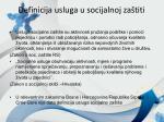 definicija usluga u socijalnoj za titi