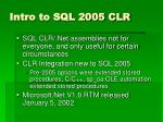 intro to sql 2005 clr