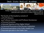omsk state medical academy3
