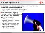 why test optical fiber