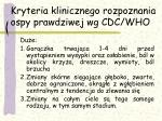 kryteria klinicznego rozpoznania ospy prawdziwej wg cdc who