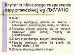 kryteria klinicznego rozpoznania ospy prawdziwej wg cdc who1