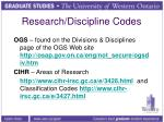 research discipline codes