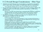 5 12 overall design considerations fiber type