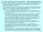 5 12 overall design considerations wavelength planning2