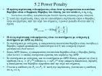 5 2 power penalty2