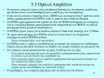 5 5 optical amplifiers