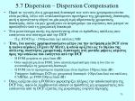 5 7 dispersion dispersion compensation2