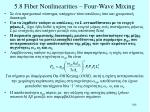 5 8 fiber nonlinearities four wave mixing2
