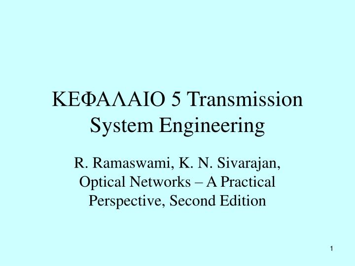 5 transmission system engineering n.