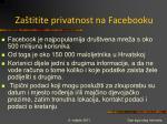 za titite privatnost na facebooku