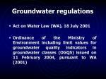 groundwater regulations
