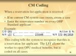 cm coding