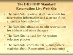 the dhs ohp standard reservation list web site1