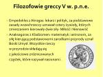 filozofowie greccy v w p n e