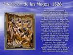 adoraci n de las magos 1526