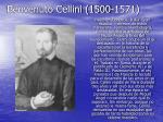benvenuto cellini 1500 1571