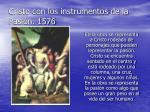 cristo con los instrumentos de la pasi n 1576