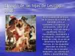 el rapto de las hijas de leucipo 1618