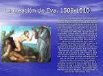 la creaci n de eva 1509 1510