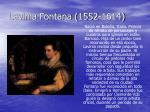 lavinia fontana 1552 1614